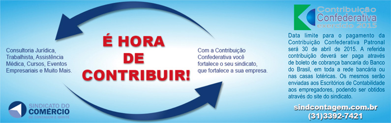 banner-contribuicao-confederativa.jpg